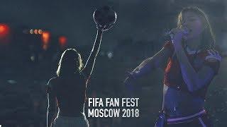 FIFA FAN FEST / Закрытие ЧМ2018 / Елена Темникова