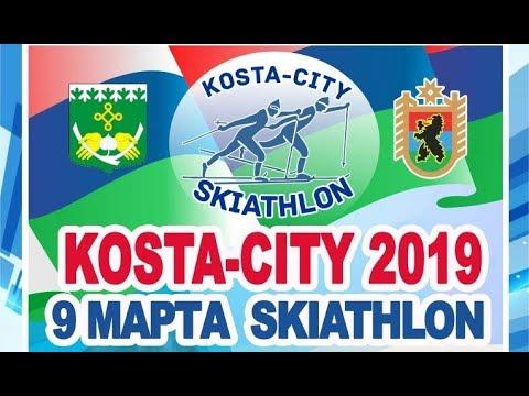 Скиатлон  2019 (Карелия, Костомукша)