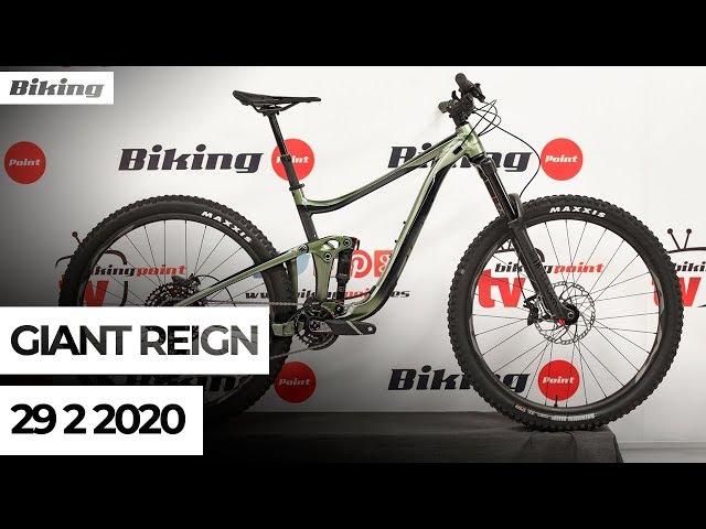 Видео Велосипед Giant Reign 29 2 Dark Olive