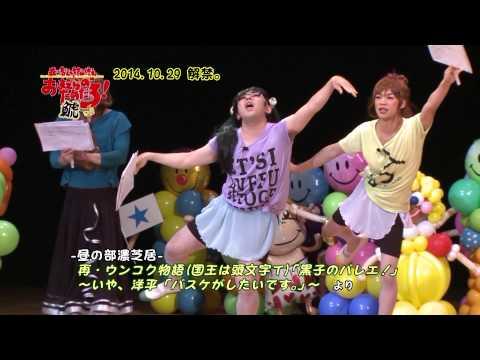 【声優動画】小野賢章と小野友樹の女装がかなりキツいwwwwww