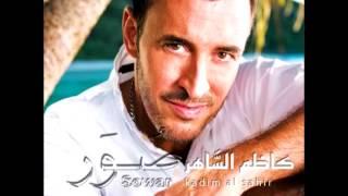 اغاني طرب MP3 Kadim Al Saher ... Sit Al Helwat | كاظم الساهر ... ست الحلوات تحميل MP3