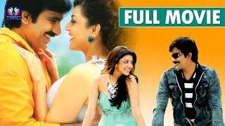 Ravi Teja Latest Super Hit Movie | Kajal Aggarwal | Richa | Telugu Full Screen