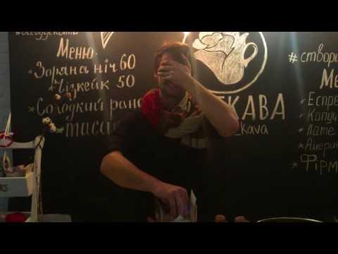 KvitKava, відео 3