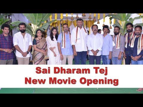 sai-dharam-tej-chitralahari-movie-opening
