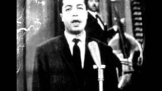 تحميل اغاني المرحوم الفنان محمد خيري ووصلة موشحات غنائية من مقام الهزام والأوج العربي MP3