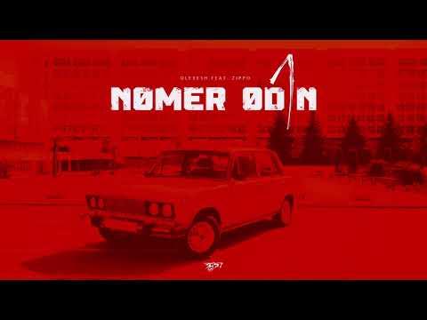 Olexesh feat. ZippO - Nomrt Odin Audio
