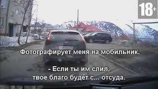 Жесткие драки на дорогах   Hard fights on roads