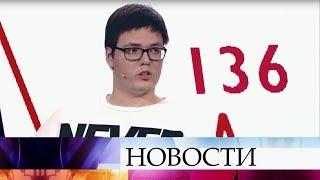 В программе «На самом деле» - неожиданный поворот в семье актера Александра Самойлова.