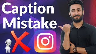 Instagram Caption MISTAKES (DON'T Do This!)