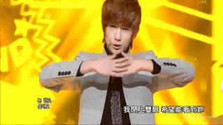 [繁中LIVE] 120115 Boyfriend - I'll Be There (Inkigayo)