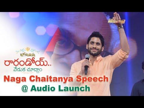 Naga Chaitanya Speech at Raarandoi Veduka Chuddham Audio Launch