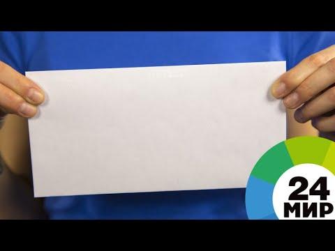 Зарплата в конвертах: топ-5 последствий такой схемы - МИР 24