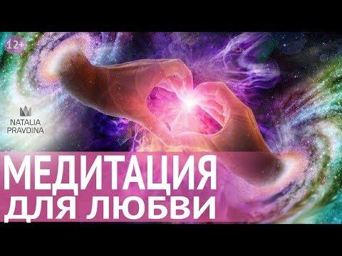 Любимый я тебе желаю счастье