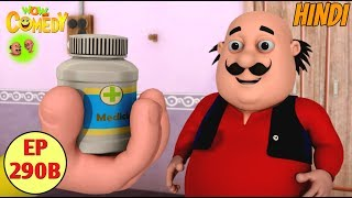 Motu Patlu | Cartoon in Hindi | 3D Animated Cartoon Series for Kids | Loss of Words