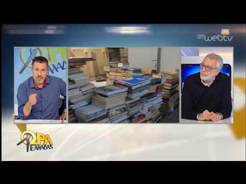 Το βιβλιοπωλείο αστέγων δίνει ελπίδα!   18/04/19   ΕΡΤ