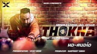 Thokna  Bal Sehari Feat  Prince Saggu  Latest Punjabi Songs 2017  Full Audio