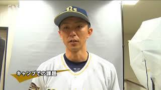 2018春季キャンプ注目選手インタビュー増井浩俊投手