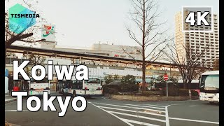 Keisei Koiwa Station, Tokyo