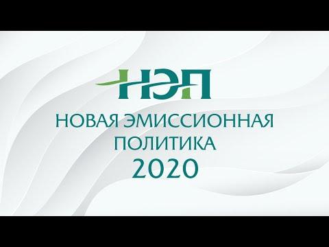 Обоснование увеличения уставного капитала: практика Верховного суда РФ - Усватов Иван