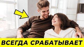 20 Способов Понравиться Любой Девушке