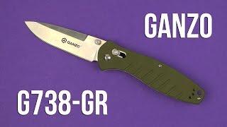 Ganzo G738-GR - відео 2