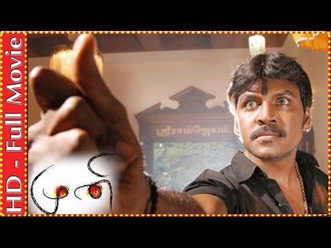 Muni   Tamil Full Movie   Raghava Lawrence   Vedhicka   Rajkiran