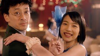 能年玲奈が主演!ミュージカルに挑戦も 短編ウェブムービー「人生は、夢だらけ?」(前編) - YouTube