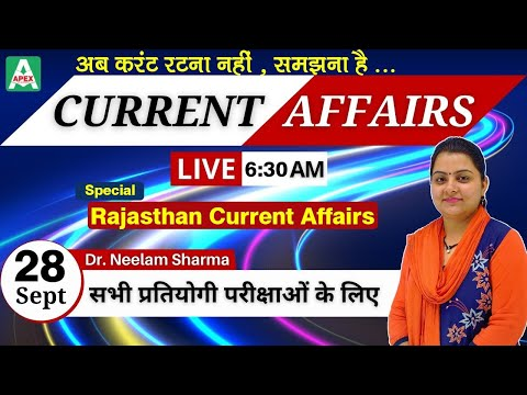 28 September 2020   Daily Current Affairs for  NTPC, SSC, Rajasthan Police Exam   Dr. Neelam Ma'am