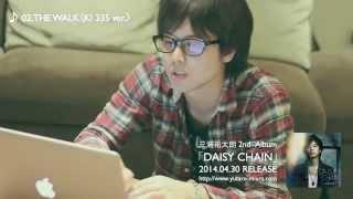 三浦祐太朗2nd.ALBUM『DAISYCHAIN』-OfficialTrailer-