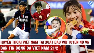 VN Sports 21/2   CLB TP. HCM chi 23 tỷ mua Lee Nguyễn, Hoàng Loan lọt top cầu thủ xinh nhất Châu Á