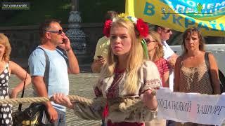 «Налоговая петля». Акция протеста под Кабмином