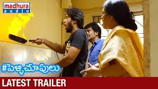 Pelli Choopulu Telugu Movie | Latest Trailer | Nandu | Ritu Varma | Vijay Deverakonda