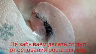 ОБЪЁМНОЕ НАРАЩИВАНИЕ РЕСНИЦ.ОБУЧЕНИЕ ПРАКТИКА.RUSSIAN VOLUME ONLINE TRAINING 2D EYELASH EXTENSIONS