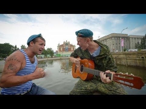 Армейские песни Пей моряк. Очень хорошо спел!! Russian Army Song