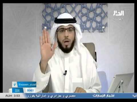 علاج الوسواس القهري الشيخ وسيم ي�