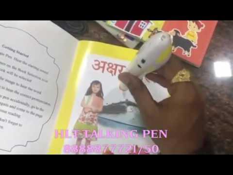 Talking Pen(Super Learning)