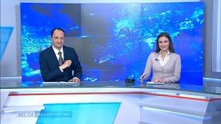Вести-Башкортостан 24.03.17 20:45