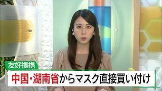 5月21日 びわ湖放送ニュース