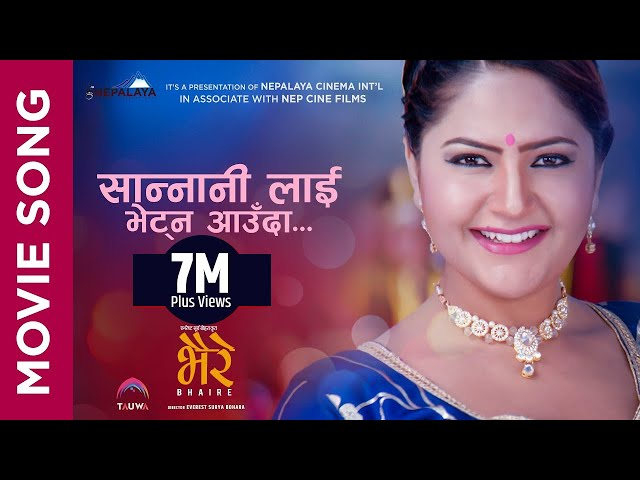 "Thumnail of ""Bhaire""Official Song