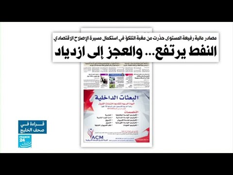 العرب اليوم - شاهد: احتفالات بقيادة المرأة السعودية للسيارة