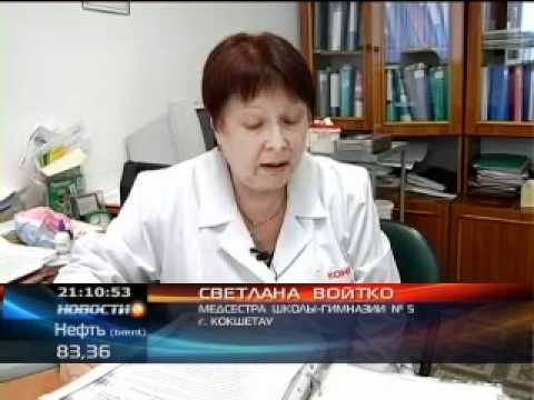 Гепатит с слабоположительный лечение