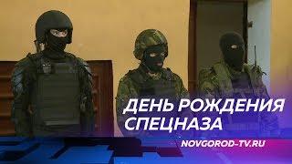 Отдел специального назначения «Русич» регионального УФСИН отмечает 28-й день образования