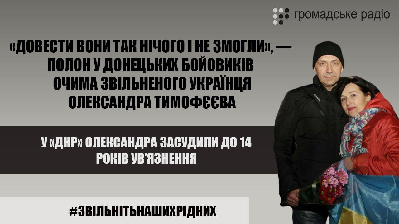 Користуватись послугами українського адвоката заборонили, – Тимофєєв