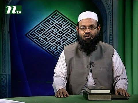 Apnar Jiggasa | Episode 1727 | Islamic Talk Show - Religious Problems and Solutions