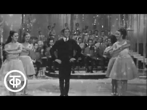 """Эдуард Хиль """"Зима"""" (1970)"""