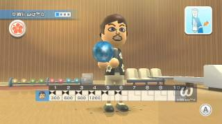 Wii Sports Resort - Bowling: 100-Pin Perfect Game (Better Quality)
