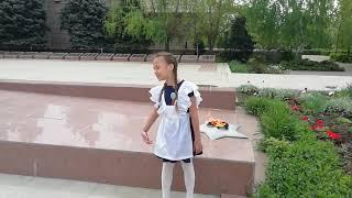 МБОУ СОШ/ 6 КОНСТАНТИН СИМОНОВ, АЛЁША