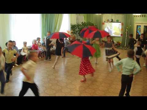 """Танец с зонтиками""""Дождик капает по лужам""""МБДОУ№38."""