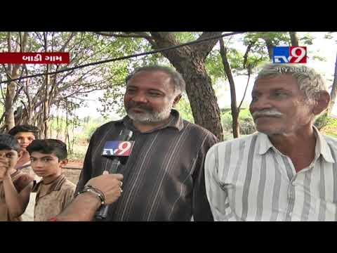 Tv9 Special Bhai..Bhai..: Farmers of Badi village share problems faced by them, Bhavnagar| TV9News