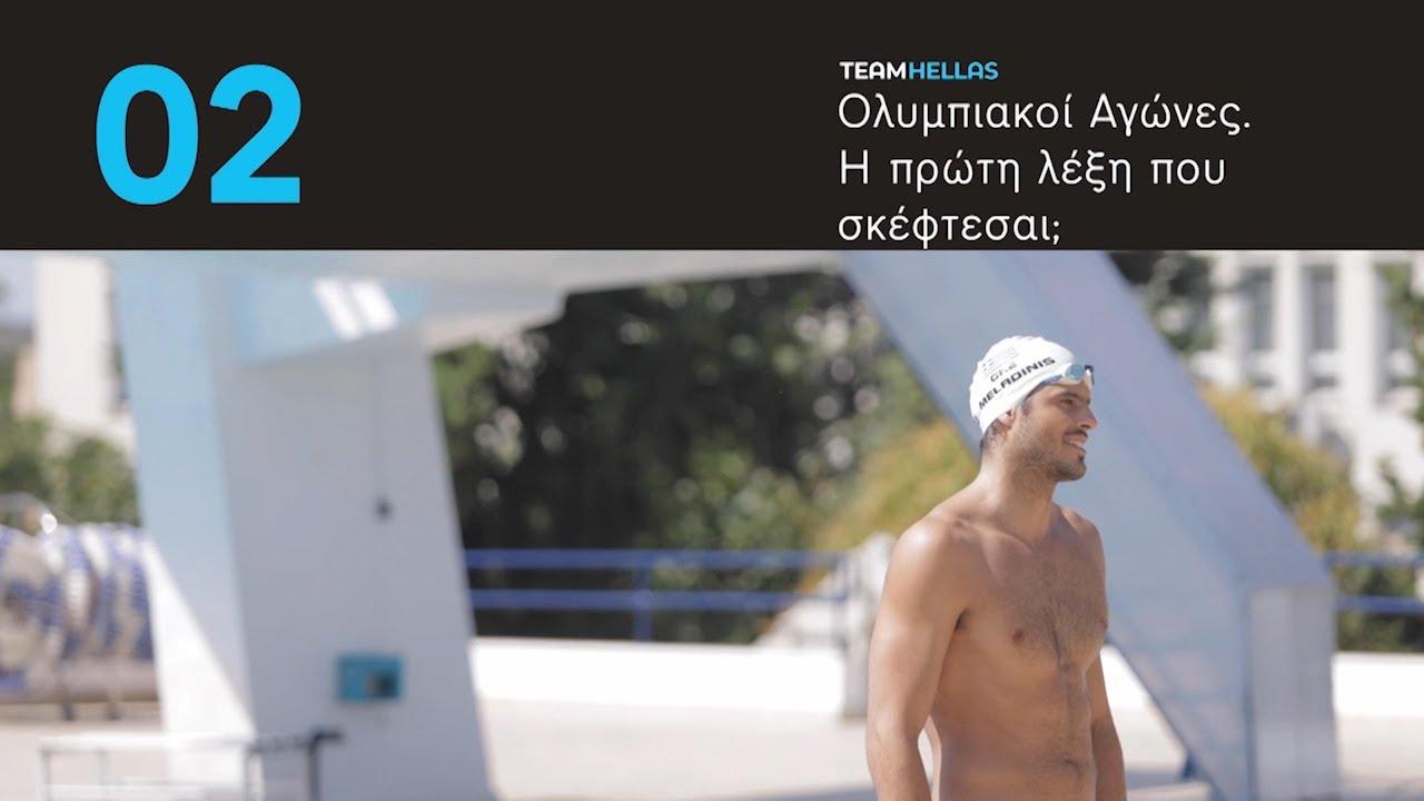 Οδ.Μελαδίνης: Ολυμπιακοί Αγώνες = πάρτι! | 24/07/2021 | ΕΡΤ